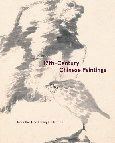LITTLE Stephen (dirs.) et KONG Wang (dirs.), 17th-Century Chinese Paintings from the Tsao Family Collection, New York et Londres, Prestel, 2016, 668 p.