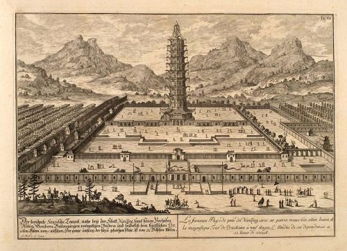 "Fischer von Erlach, ""Tour de Nankin"", in Plan of Civil and Historical Architecture, 1721"