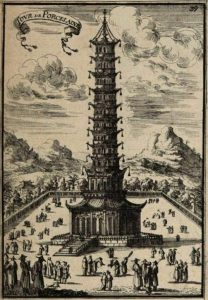 "Allain Manesson Mallet, ""La pagode de porcelaine de Nankin"" in Description de l'Univers, t. 2, Paris, Denys Thierry, 1683"